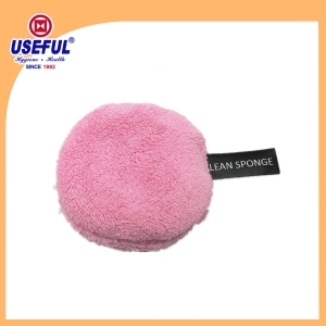 Reusable Makeup Remover Pad - seamless