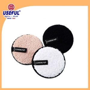 Reusable Makeup Remover Pad with Piping for Premium Gift