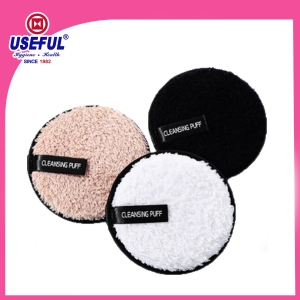 Reusable Makeup Remover Pad with Piping