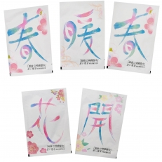 China Single Piece Makeup Remover Wet Wipe factory