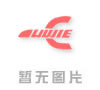 Chine Strip Items - Tissue usine